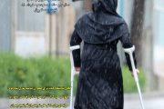 پیک توانا - شماره 18 خرداد 1388