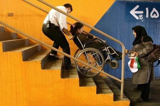 دوانگران:زمینه مناسب برای فعلیت توانمندی های معلولان فراهم شود