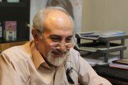 نگاهی به حضور جناب آقای موسوی در کنفرانس