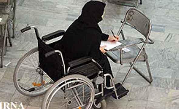 توانمندسازی معلولان، از خدمات حوزهی توانبخشی 