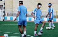 فوتبال 5 نفره نابينايان