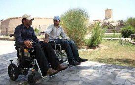نگرشی بر وضعیت حقوقی معلولان در ایران