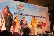 جشنوارهی شانزدهم در محل کانون معلولین توانا برگزار میشود