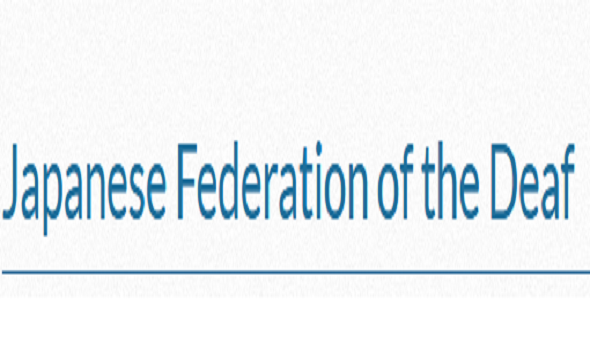 Japanese Federation of the Deaf