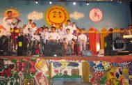 جشنواره های تشویق دانش آموزان ممتاز 1394