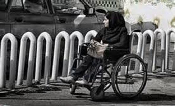 معلولیت ،