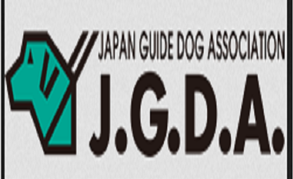 All Japan Guide Dog Users Association