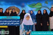 اولین همایش آموزشی و توانمند سازی معلمین کلاس اول شهر قزوین