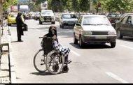 تمهیدات مجلس برای حمایت های اداری و استخدامی از معلولان