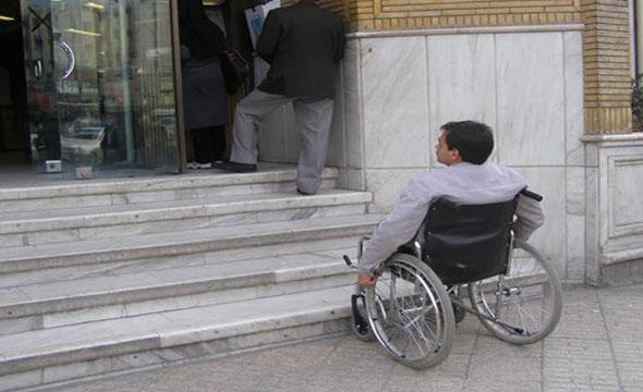 الزام دستگاهها به مناسب سازی ساختمانها و معابربرای دسترسی معلولان