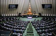 تصویب لایحه حمایت از حقوق معلولان تا پایان سال در مجلس