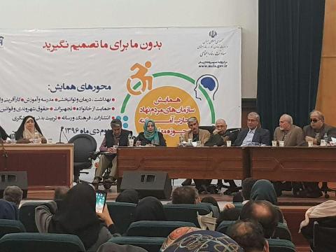 انتخاب کانون معلولین توانا بهعنوان برترین سازمان مردمنهاد ایران در حوزه معلولان