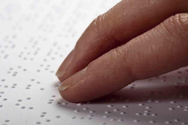 مهلت ارسال اثر به جشنواره کتاب نابینایی و کمبینایی تمدید شد