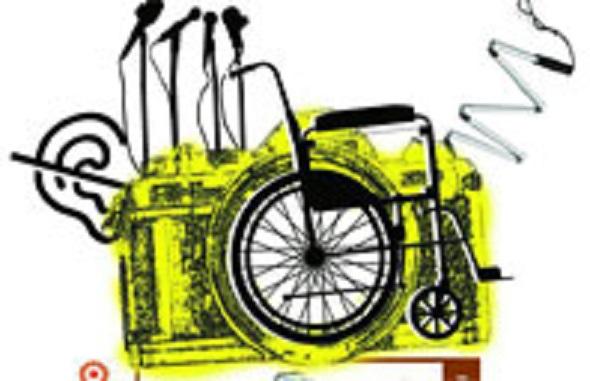 فراخوان اولین جشنواره رسانه ای معلولان