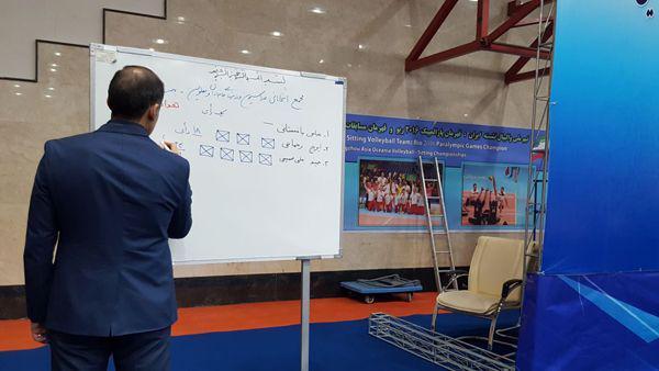 مجمع انتخاباتی فدراسیون ورزشهای جانبازان و معلولین