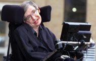 استیون هاوکینگ درگذشت