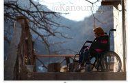 از ترحم به معلولان دوری کنید