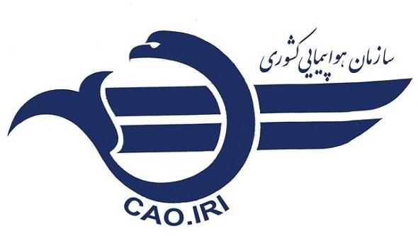 دستور العمل اجرایی حمل و نقل هوایی مسافران معلول و توانخواه
