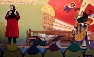 کارشناس کودک:خانم اصلانی