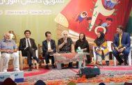 300 دانشآموز ممتاز میهمان چهارمین شب از مجموعه شبهای جشنواره بیستم شدند