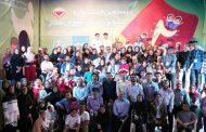 گرامیداشت روز جهانی انساندوستی در کانون توانا