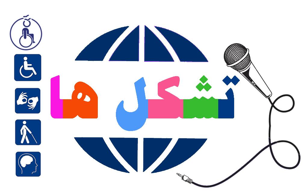 افتتاح کارگاه صنایع دستی کارآفرین توانیاب در پاکدشت