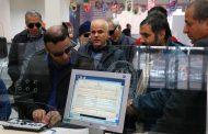 مناسبسازی بانک سپه برای استفاده نابینایان
