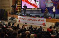 قزوین اولین استان کشور در زمینه استعدادیابی ورزشی کودکان معلول است