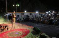 بیستویکمین جشنواره تشویق دانشآموزان ممتاز کلید خورد