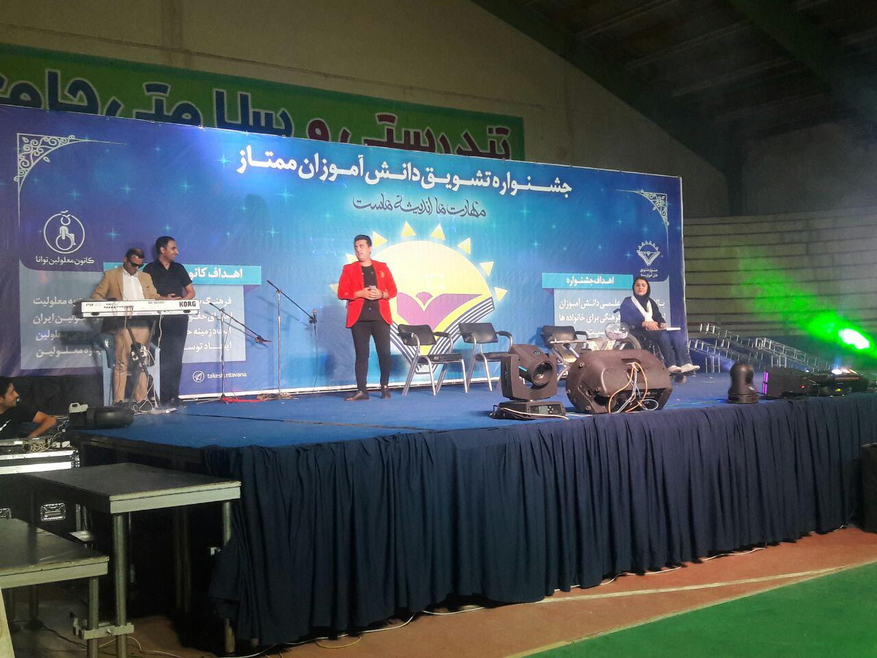 یازدهمین جشنواره تشویق دانشآموزان ممتاز کانون توانا شعبه تاکستان برگزار شد