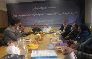 نشست هماندیشی تأسیس شبکه ملی سازمانهای مردمنهاد معلولان جسمی-حرکتی برگزار شد