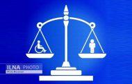 برگزاری انتخابات شورای مرکزی و هیئتمدیره «شبکه ملی سازمانهای مردمنهاد افراد دارای معلولیت جسمی-حرکتی ایران»