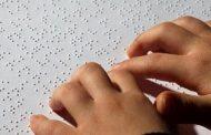 تبعیض در استخدام، مهمترین اجحاف به نابینایان است