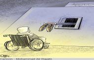 کاریکاتور شماره 25