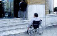 درصد خودپردازهای البرز برای استفاده معلولان مناسب نیست. بیتوجهی بانکها به معلولان