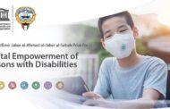 جایزه یونسکو یا جایزه امیر جابر آل احمد آل جابر آل صباح برای توانمندسازی دیجیتالی افراد دارای معلولیت