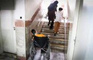 تبعات تخصیص نیافتن ارز دولتی برای تهیه تجهیزات توانبخشی معلولان
