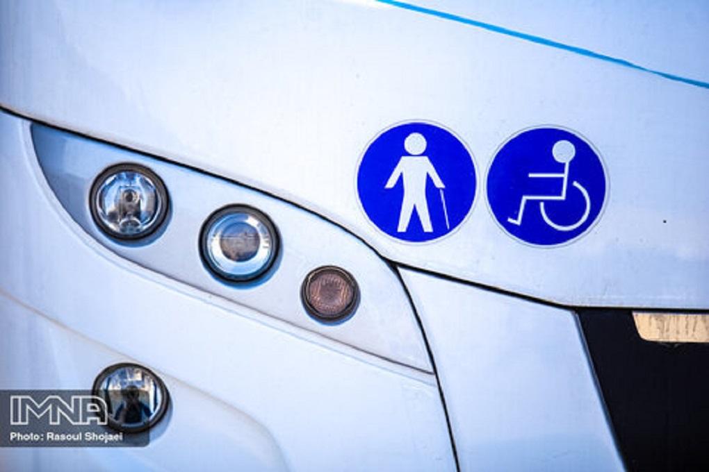 مناسبسازی ۳۰۰ اتوبوس شهری اصفهان برای معلولان