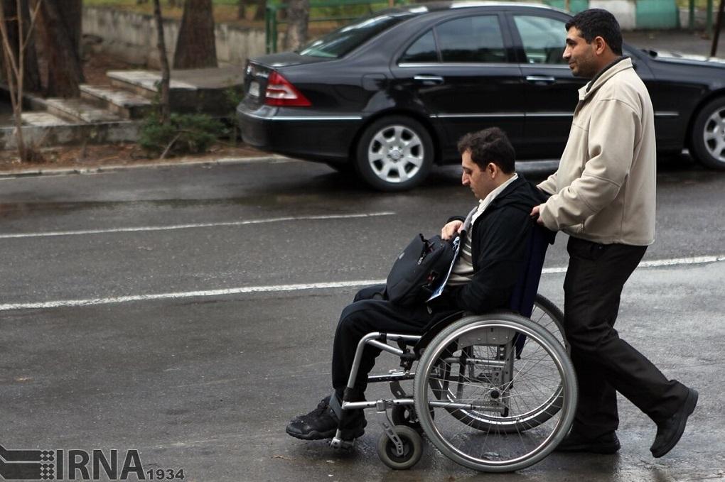 تسهیل حضور اجتماعی برای معلولان