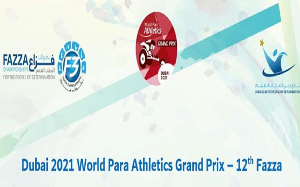 دوومیدانیکاران معلول، نابینا و کم بینا کشورمان مدال درو کردند / کسب 15 مدال در جام بینالمللی فزاع