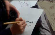 زنِ هنرمندِ عاشق
