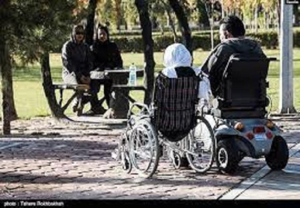 دغدغه های فرهنگی و تفریحی معلولان و ضرورت چاره اندیشی