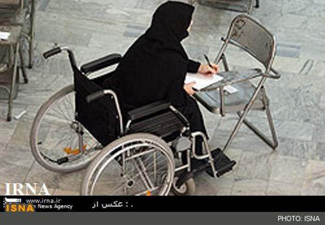 توجه به توانایی معلولان، ضروریست