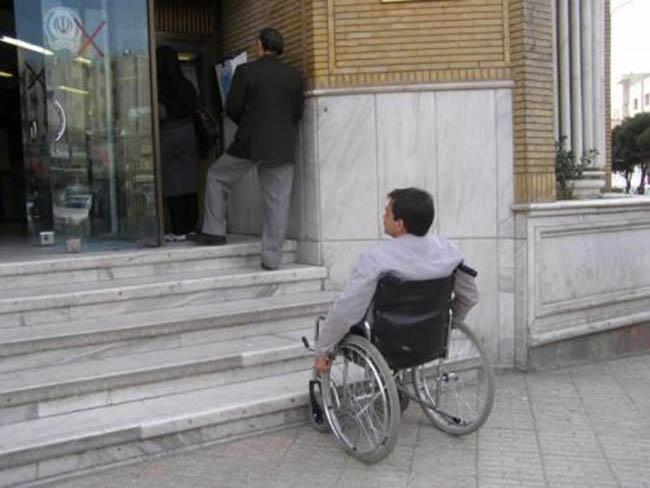 کلانشهری که حضور معلولان را جدی نمی گیرد