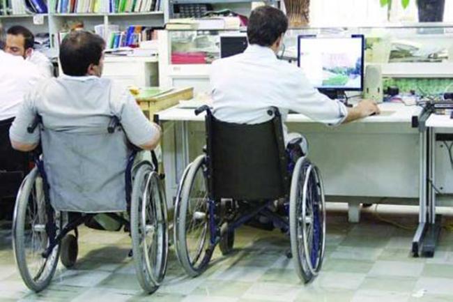 نادیده گرفتن حقوق معلولان در بازار کار