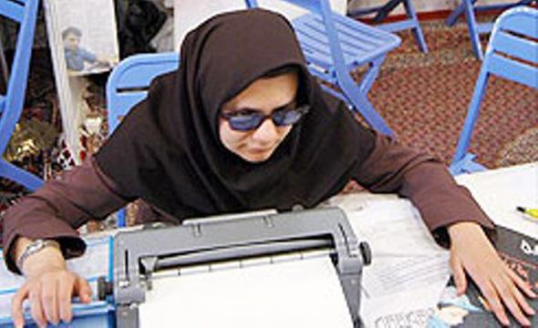 افتتاح چاپخانهی کتب بریل انجمن نابینایان ایران در ارومیه