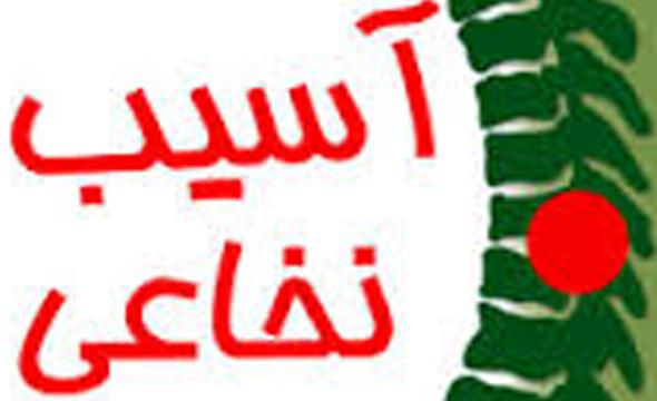 اولین اپلیکیشن فارسی معلولان ایران به بازار آمد