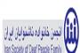 جامعه معلولین یزد