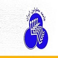 انجمن معلولین جسمی حرکتی دامغان