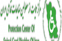 جامعه معلولین فارس